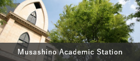 Musashino Academic Station